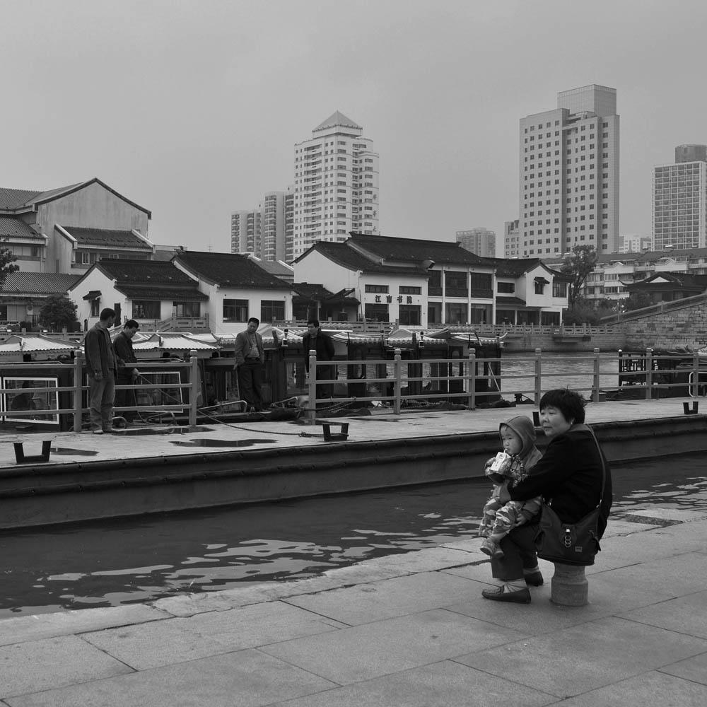 China modernization essay